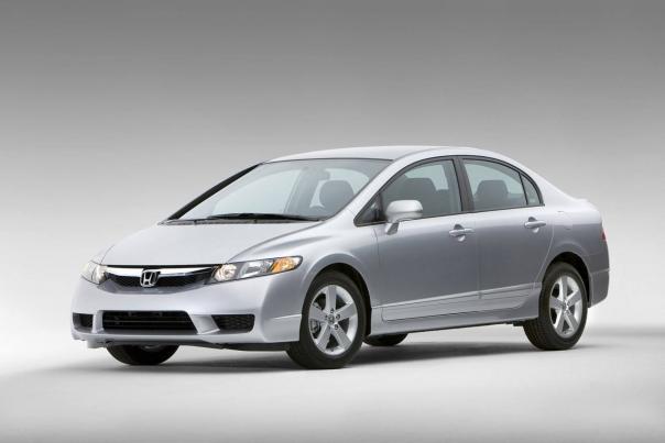 Honda Civic Hybrid or similar